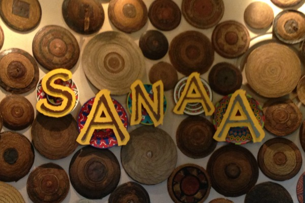 Sanaa Restaurant at Disney's Animal Kingdom Lodge